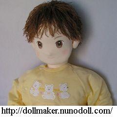Amigurumi Crochet Doll Pattern - stitch